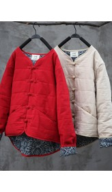 Women Frog Buckle Pure Color Long Sleeve Thicken Coats